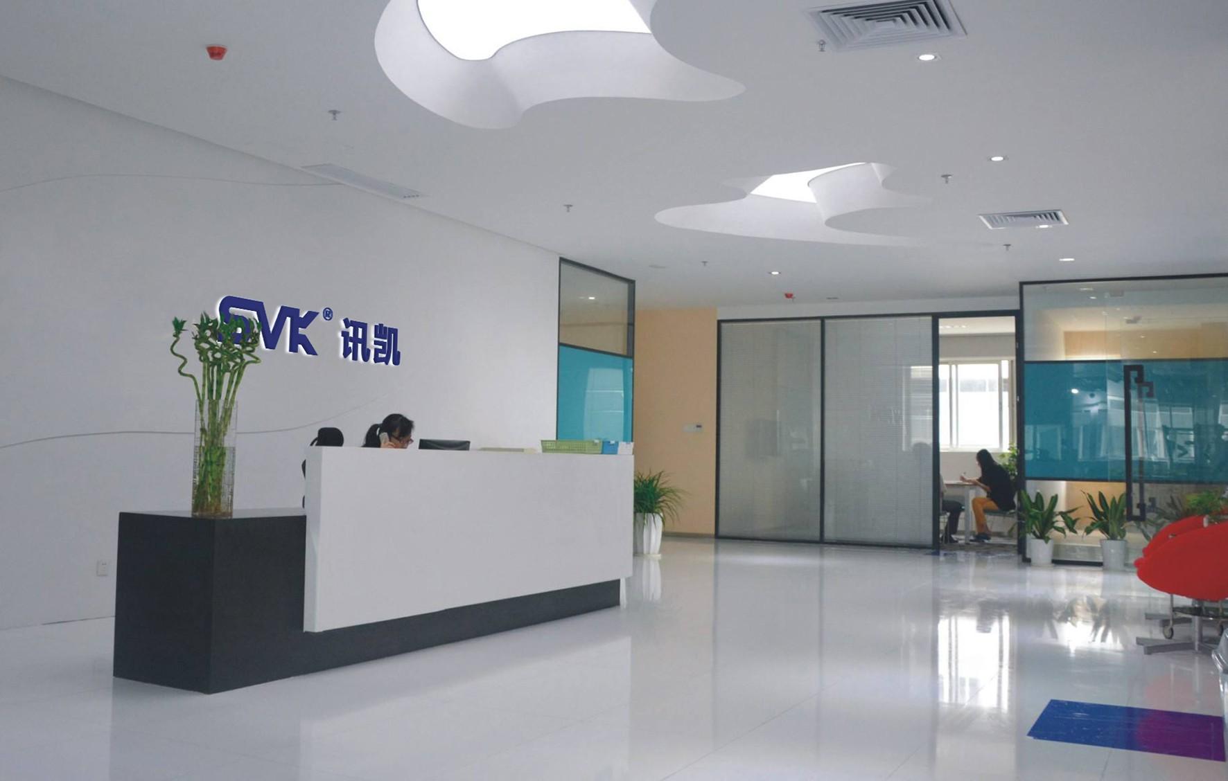 SVK讯凯